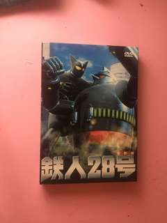 鉄人28 DVD