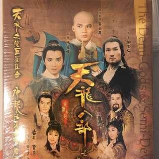 TVB 天龍八部 DVD 12全 電視劇