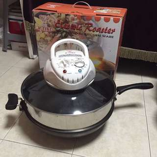 U-like electric roaster and wok
