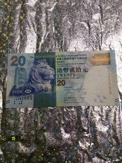 全新直版豐2010年20元(cs686899)