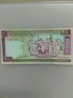 Iran 2000 rials