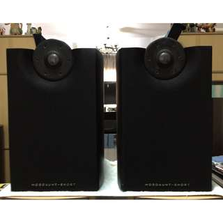 Mordaunt Short Mezzo 1 Bookshelf Speakers!