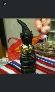 Phra Ngan 15cm