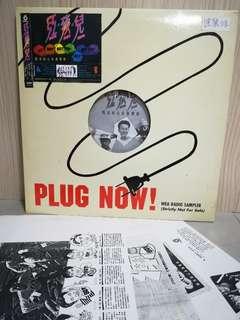 红孩儿 闪亮的心永远爱你 白版黑胶唱片 Vinyl Lp Record