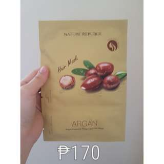 Nature Republic Argan Essential Deep Care Hair Mask