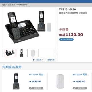 全新 Vtech 室內無線電話 VC7151-202A