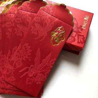 1 box 22pcs/1盒22個 ING Butterfly Red packet 蝴蝶紅包
