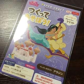 迪士尼 Aladdin阿拉丁 茉莉公主 Jasmine 城堡摺紙