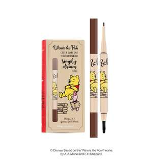 [PO]Pooh honey 2 in 1 eyebrow gel and pencil
