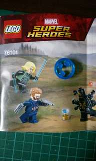 LEGO 76101 Marvel Super Heros 復仇者聯盟 The Avengers 藍色 無限寶石 Tesseract