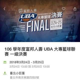 UBA 票卷