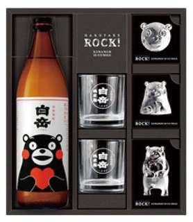 Hakutake Rock! Kumamon 白岳燒酎 熊本熊特別版禮盒