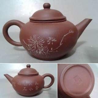 菊花紋紫砂壺