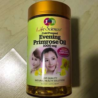 Evening Primrose Oil Supplement
