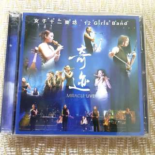 女子十二樂坊 12 Girls Band - Miracle Live 2CDs