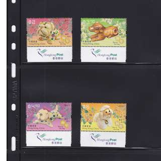 2018 China Hong Kong CNY Year of the Dog Special Stamps (HK Post Margin) MNH