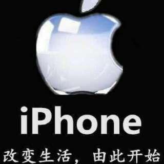 華強北手機iphone、便宜賣。係真ios系統