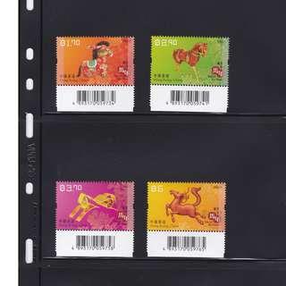 2014 China Hong Kong CNY Year of the Horse Stamp Set (Barcode margin) MNH