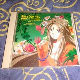 破底價 (售$48+包平郵) 我的女神ost日版cd