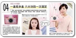 美肌app面膜💥台灣直送
