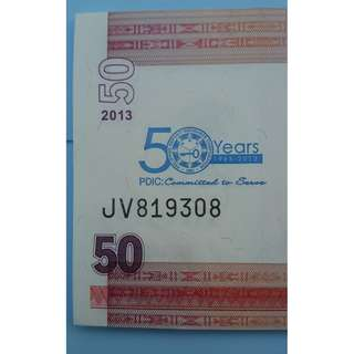 50-Piso NDS with Overprint:  PDIC 50 Years