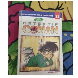 H06 Komik Detektif Conan vol.33