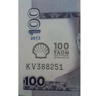 100-Piso NDS with Overprint:  Shell 100 Taon