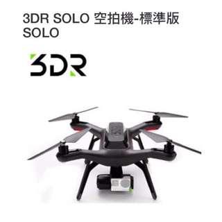 🚚 3DR SOLO 智慧空拍機   高畫質  美國原廠