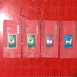 香港狗年利是封一套4個