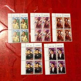 香港歌星郵票4方連編號位