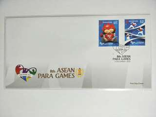 S'pore FDC 8th Asean Games