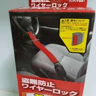 BNIB Steering wheel lock