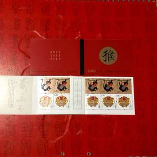 2016年中國猴年郵票小本票
