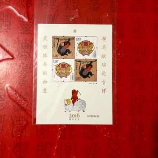 2016年中國猴年郵票小版張