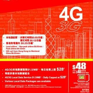 Hong Kong 香港 數據卡 20天 3G 無限數據 上網卡 SIM CARD