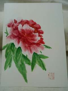 Watercolor peony flower chinese painting