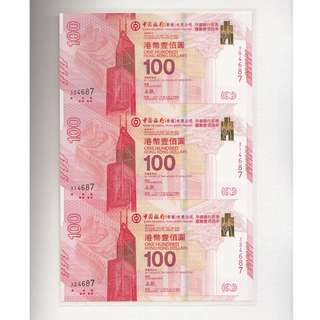 2017 Hong Kong Bank of China Centenary Commemorative Banknote 3x sheets (30~324687)