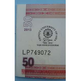 50-Piso NDS with Overprint:  Trinity 50 Years