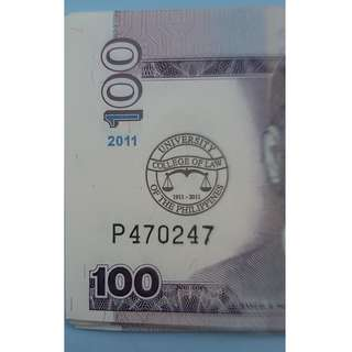 100-Piso NDS with Overprint:  UP College of Law