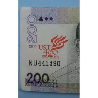 200-Piso NDS with Overprint:  UST 400 Years