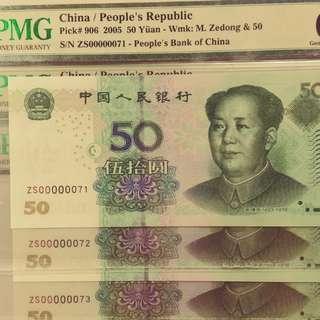 順號 71, 72, 73 👍80年50元。pmg 66分 西藏布達拉宫🏰 直版 UNC 三張一起賣