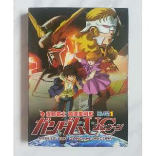 Gundam Unicorn Japanese Anime DVD