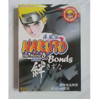 Naruto Movie 5 Japanese Anime DVD
