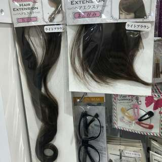 poni extension and hair extension