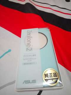 Asus zenfone 2 original flip cover