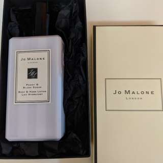 BNIB: Jo Malone peony and blush suade hand and body lotion