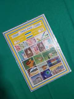 Thailand Stamp Card 20 difference