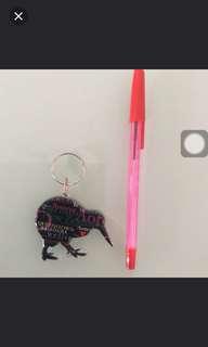 Kiwi key chain to give away