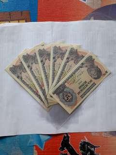 Uang 2 1/2 soedirman