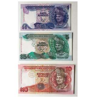Malaysia 1986-1987 ND Vertical Serial Nos., Jaffar Hussein signature, $1, $5, $10 Gem UNC